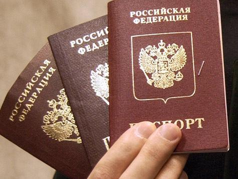 Поиски паспорта на границе чреваты штрафом