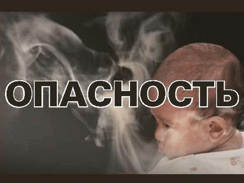 Пачки сигарет будут пугать и видом, и словом
