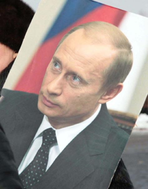 Да здравствует Владимир Путин!