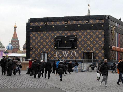 Водянова: Демонтаж павильона-чемодана на Красной площади — удар по благотворительности