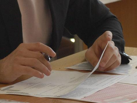 В Госдуме предложили разрешить ускоренную пересдачу ЕГЭ