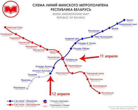 Поломку автобуса в Минске
