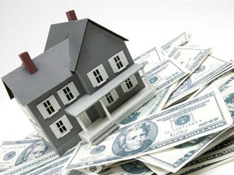 Повышение цен на недвижимость в России