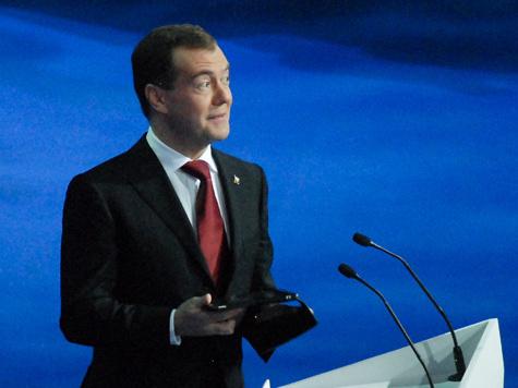 Медведев отказал сербам в гражданстве РФ