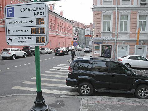 Зону платной парковки расширят до Садового кольца