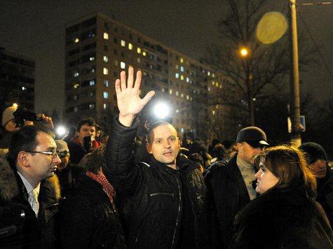 Удальцова отпустили на свободу