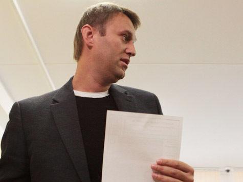 Иски Навального в московские суды пропали. Их ищет полиция