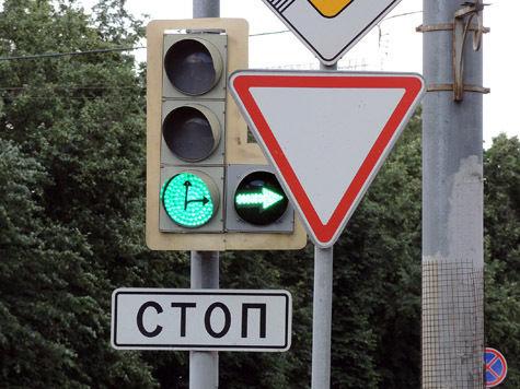 Дорожные знаки станут как фонари
