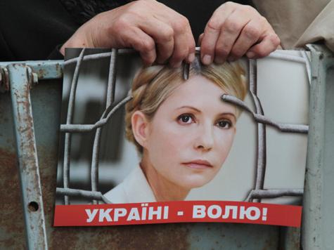Уже сидящую в СИЗО Тимошенко арестовали бессрочно