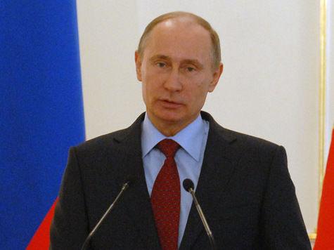Сахалинский разнос Путина: «Вы работать будете?!»