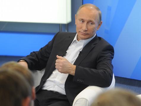 Путин заявился на пост президента