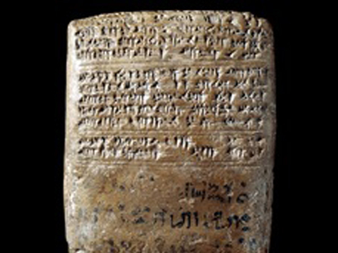 В хорватской пещере обнаружена древнейшая астрологическая таблица