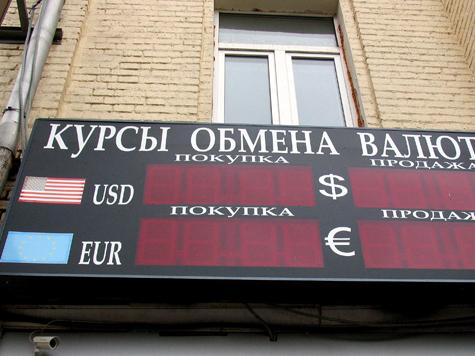 Рубль скакнул вверх