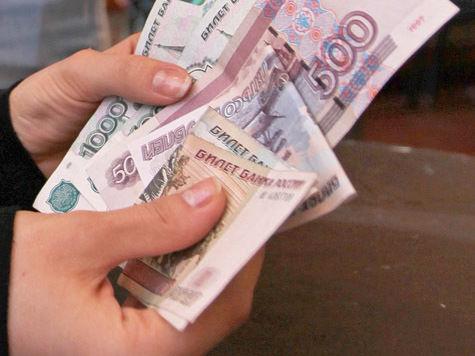 лица награжденные знаком почетный донор россии