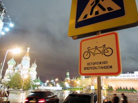 В Москве появились знаки протеста