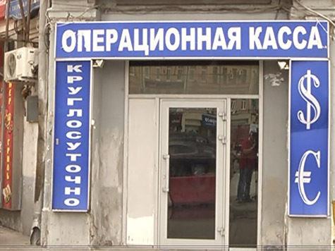Организаторы сети подпольных «обменников» заработали более 100 млн рублей