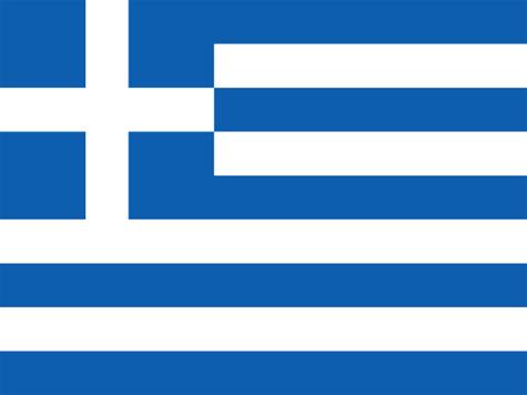 Греки сообразили на троих