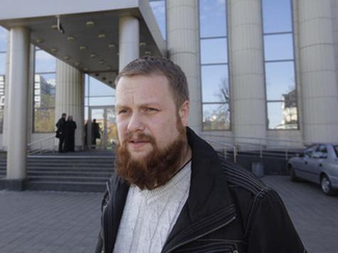Националист Демушкин оправдал свое уголовное дело