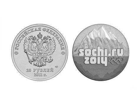 25 рублей 1 монетой 10 рублей крым цветная