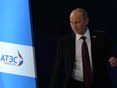 Подарок Путина присвоили чиновники