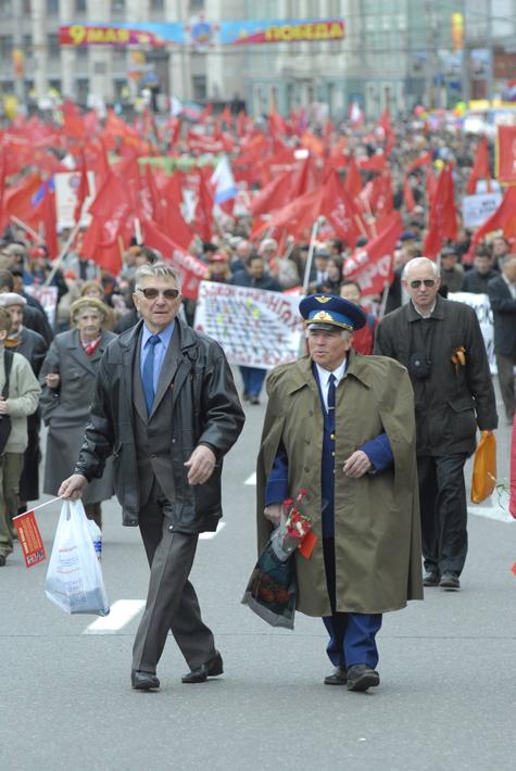 Как гуляет Москва на 9 мая