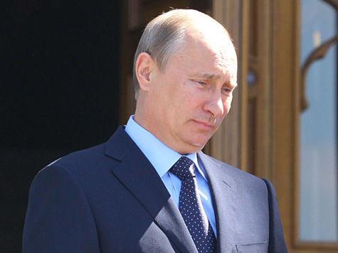 Путин переводит Россию в режим экономии: соцрасходы будут сокращаться