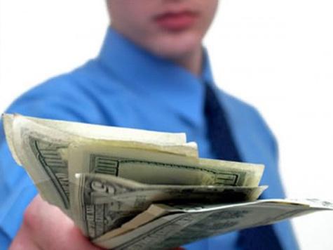 PDF Анкета   1. Информация о запрашиваемом ипотечном кредите