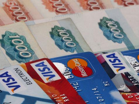 Жители Анголы будут расплачиваться российскими деньгами