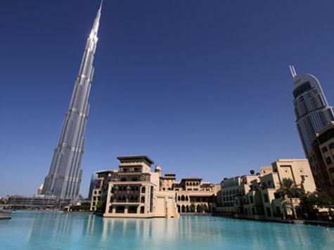 Хочу вступить в«Единые Эмираты»