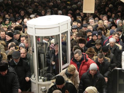 Акция на Садовом переросла в драку на Площади революции