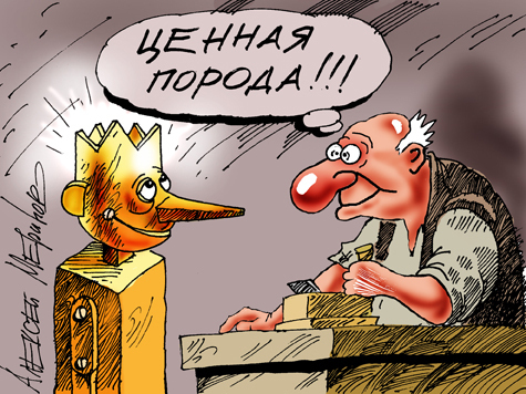 «Налог на роскошь» слишком роскошен для России