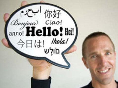 Назван лучший возраст для изучения иностранного языка