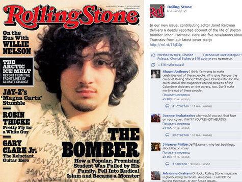 Журналу Rolling Stone грозит бойкот за фото Царнаева на обложке