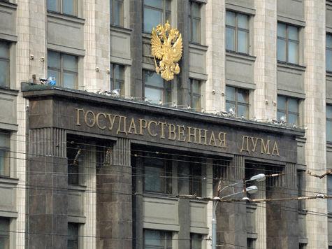Госдума обсудила заявление об «МК»: «Московский Комсомолец — хуже героина»