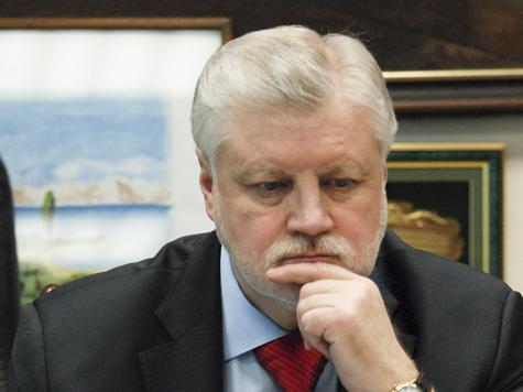 Сергей Миронов против Медведева-премьера