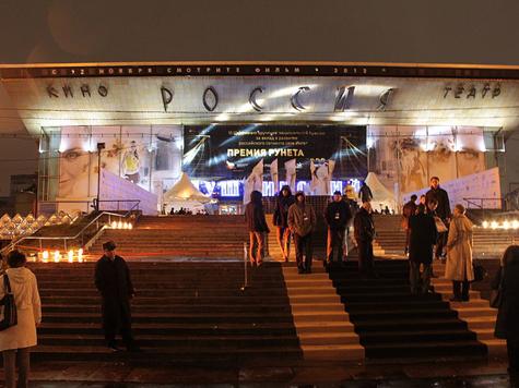 «Пушкинский» станет театром мюзикла?