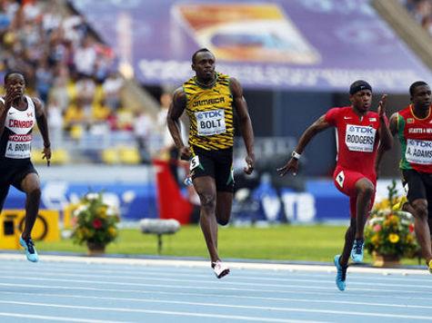 Звездная команда Ямайки может быть не допущена до Олимпиады-2016