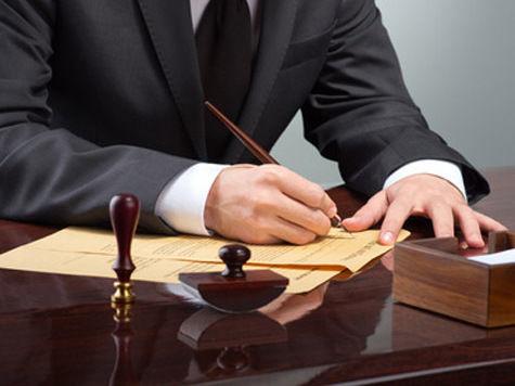 Минюст предлагает отменить «правило 15 лет» для религиозных организаций