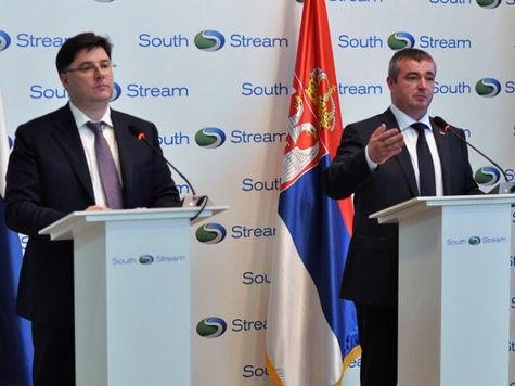 В Сербии стартовали работы по строительству «Южного потока»