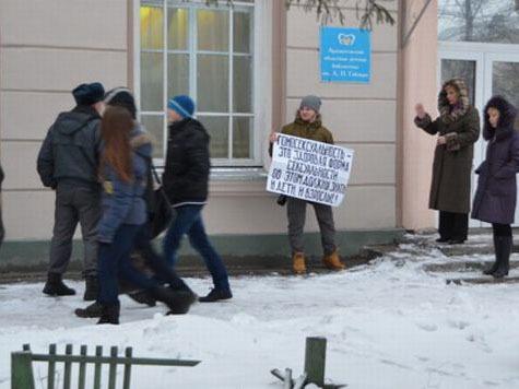 В Архангельске впервые применили закон о запрете гей-пропаганды.