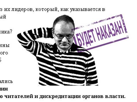 Куда исчезли угрозы Олегу Кашину с сайта
