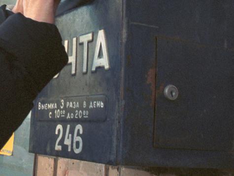 Работница почты на время организованного ею налета отпросилась в магазин