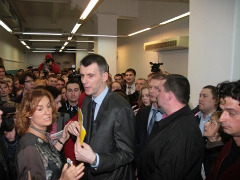 Прохоров попарился с народом