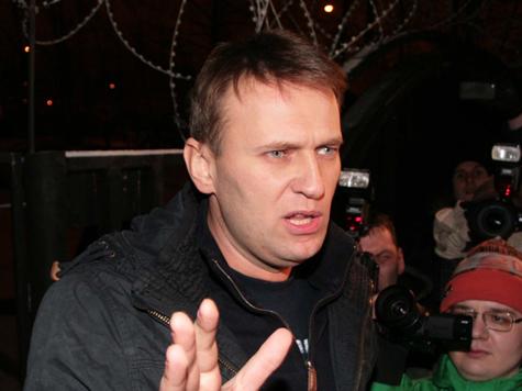 Алексей Навальный: «Я не боюсь их вшивого дела»