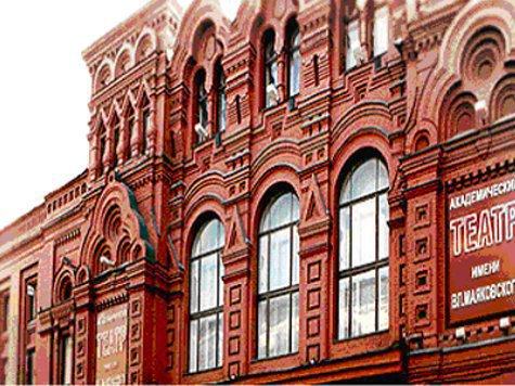 Труппа Маяковки требует отставки директора