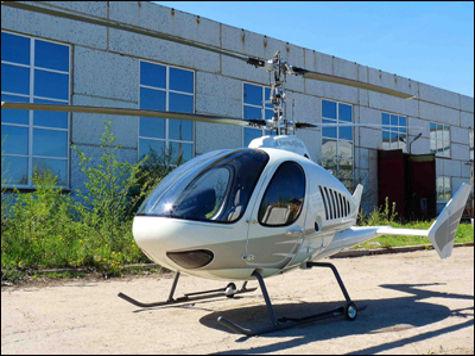 Россия показала свой первый легкий вертолет
