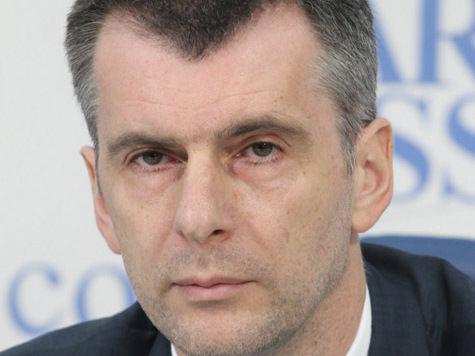 Прохоров, Кудрин и Титов рассказали, как спасти Россию