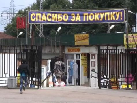 Рынок, где избили полицейского, будет снесен