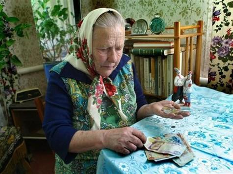 Подождать до большой пенсии