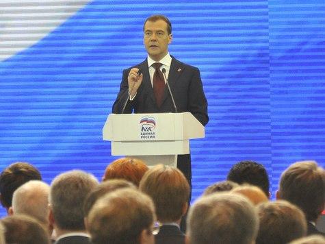 Медведев избран председателем
